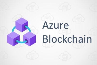 微软将于今年秋天关闭Azure区块链服务