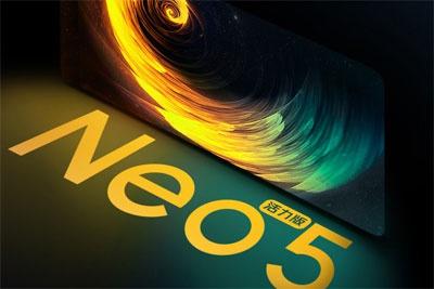 iQOO Neo5活力版官宣5月24日发布:有望搭载高刷LCD屏