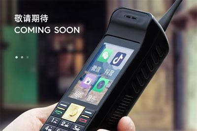 """国内手机厂商要复活""""大哥大"""":经典砖头造型"""
