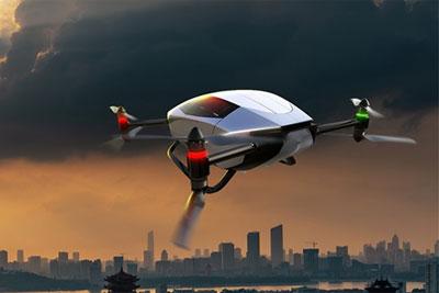 飞行汽车要来了!小鹏汇天发布第五代飞行器X2