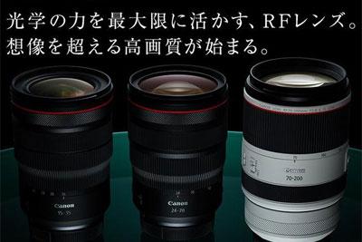 佳能最新镜头路线图 三款新镜或将发布