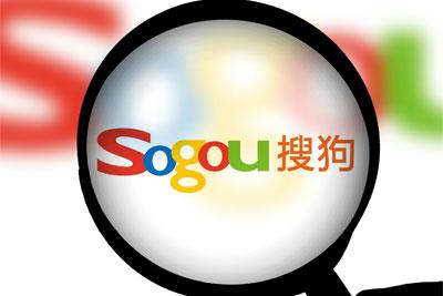 搜狗浏览器论坛下线通告:10月18日停止服务