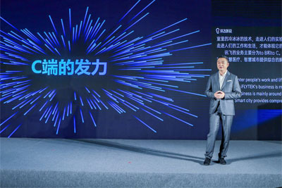 科大讯飞发布AI智能投影仪:边开会边转写 售价5999元起