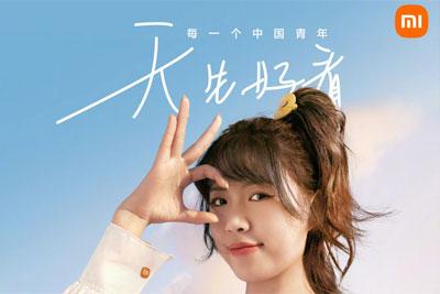 小米:奥运冠军杨倩将会参加Xiaomi Civi发布会