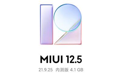 小米11 Ultra推送21.9.25开发版内测更新:升级为Android 12
