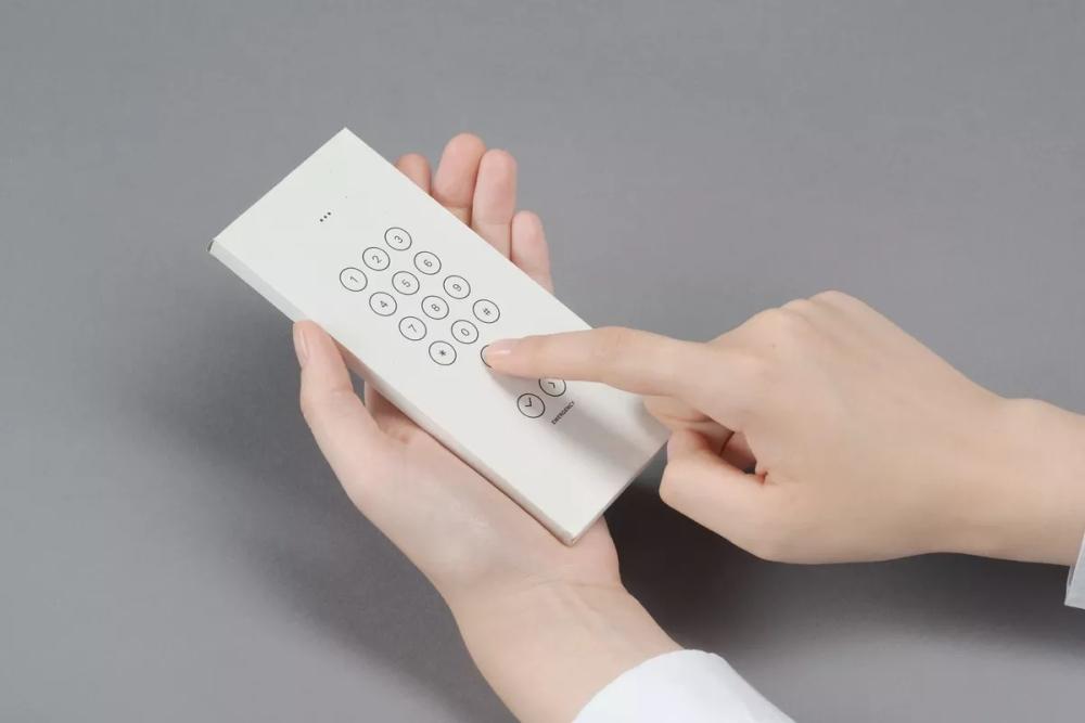 谷歌推出Envelope:将手机装入纸壳中以控制手机成瘾