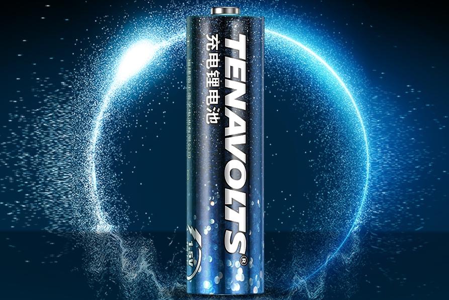 南孚TENAVOLTS发布新一代充电锂电池:性能远超镍氢