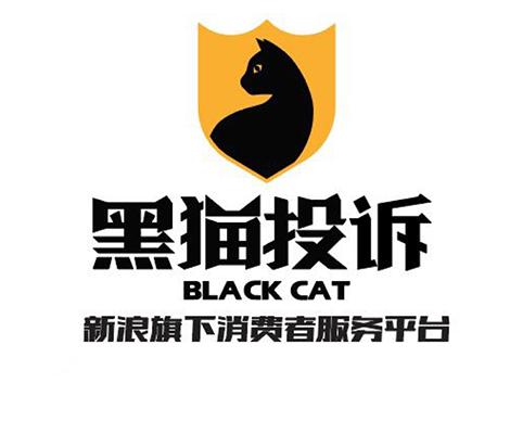 黑猫投诉:OFO押金变红包年卡欺诈消费者
