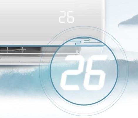 空调取暖开到几度才最省钱?