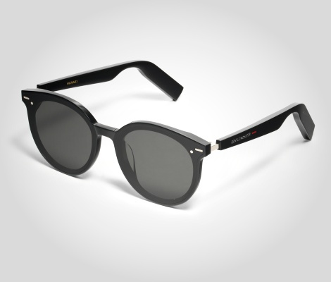 华为获智能眼镜专利授权
