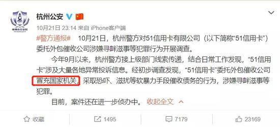 新星彩官网-马云再次出手!赞助中国女足网友纷纷点赞,男足是不是有点尴尬了