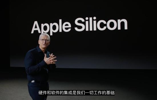 蘋果芯片計劃