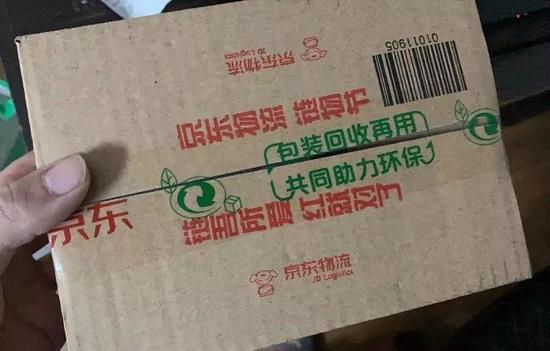 bb电子下载官网 - 景甜亮相品牌活动 牛奶纱裙轻盈飘逸