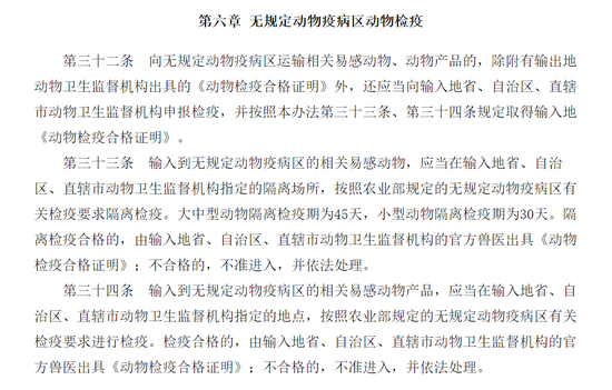 """黑龙江""""进村东北虎"""",还会被放归野外吗?"""