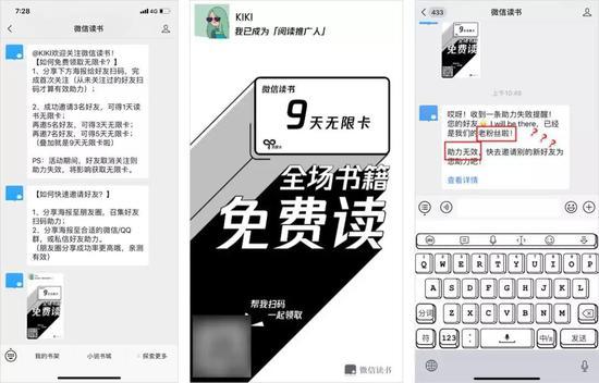 乐宝彩票网站 方兴东:从脸书暴跌看互联网新变局