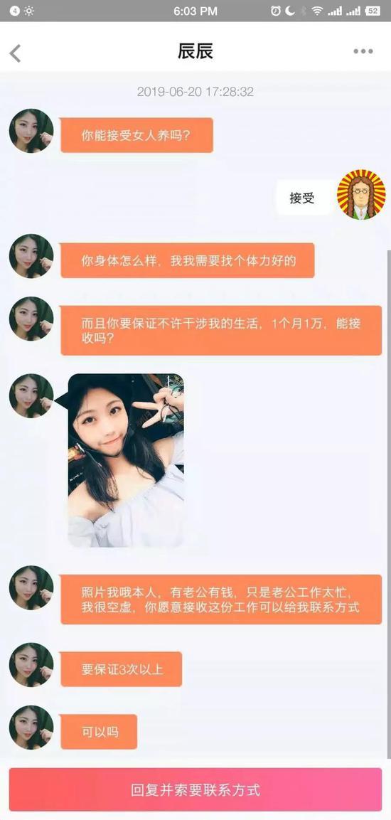 """凯斯网娱乐官网-时尚集团与樊百乐再度交锋""""宫斗""""大戏堪比《甄嬛传》"""
