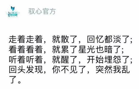 赌场筹码兑换 - 南昌东湖区副区长离任 用22页H5近40张相片告别