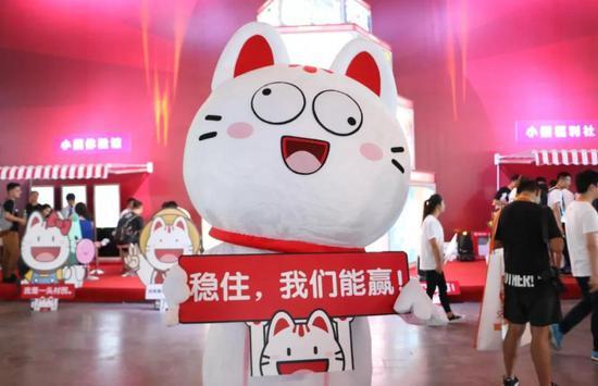 "ChinaJoy寒潮:沦为""自嗨式""狂欢 厂商将重回理性"