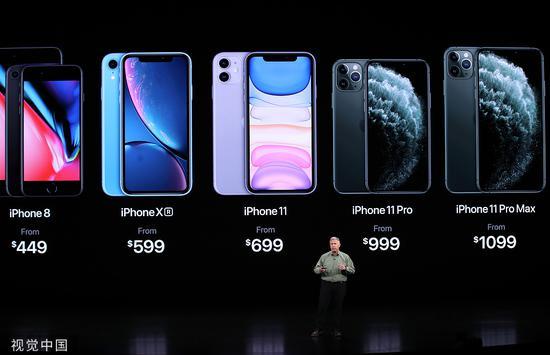 "iPhone 11预售现""真香"" 降价能否拯救苹果?"