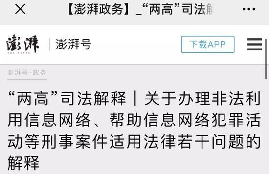 ag平台凯发娱乐-湖北新海天投资被曝挪用基金财产  领证监局函警示