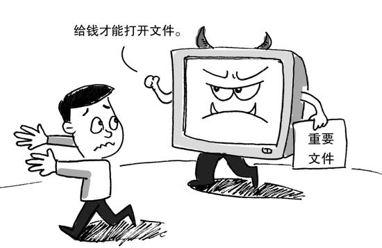 勒索病毒敲响网络安全警钟 黑灰产黑手伸向个人信息图片