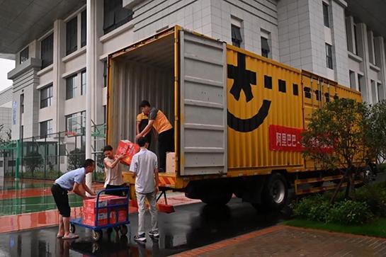 《【多彩联盟h5登陆地址】国家邮政局:救援物资送达 邮政快递业加速驰援河南》