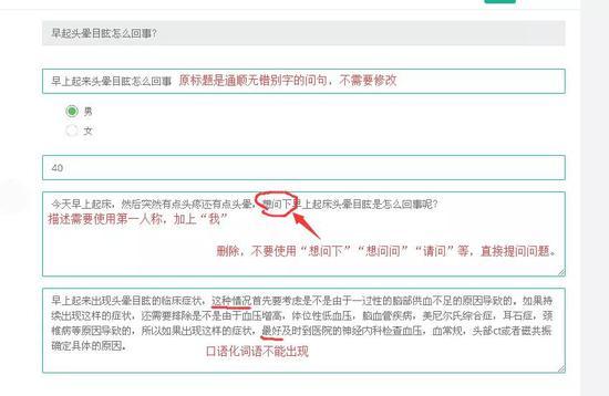 「老葡京有多少个网址」白云机场年客流量首破7000万