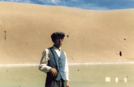 1990年高世扬在大柴旦盐滩