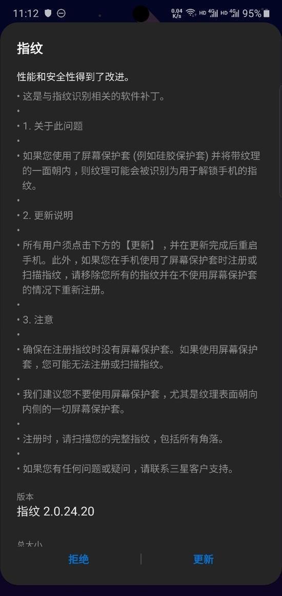 拉菲2app-114次庭审被押1277天 无罪清华博士终获道歉