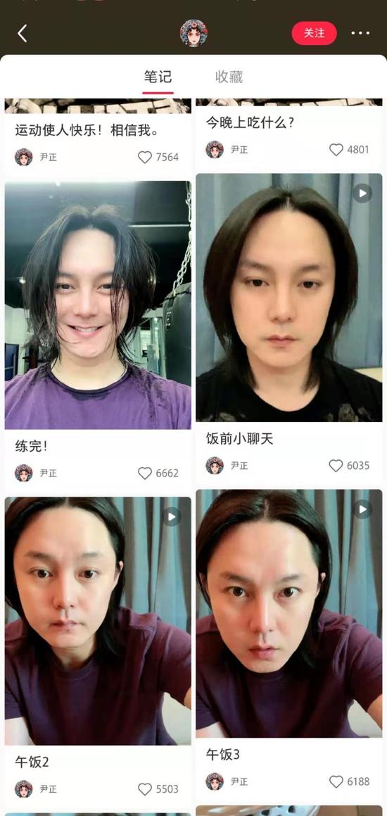 来源/尹正小红书账号