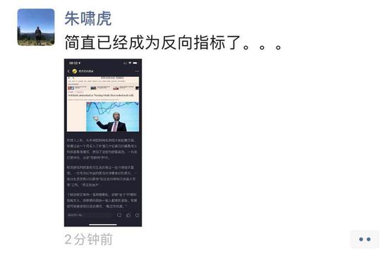 愿景基金巨亏1100亿后 孙正义开始疯狂炒股
