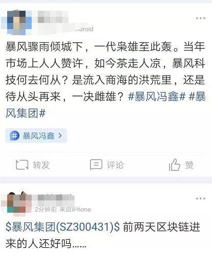 「赌场转盘数字排列」意大利罗马华侨华人妇女联谊会举行新年年会