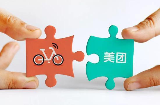 摩拜从此不叫摩拜了 未来摩拜单车品牌将更名为美团单车
