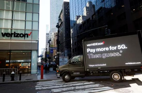 Verizon将于月底在纽约启动5G服务