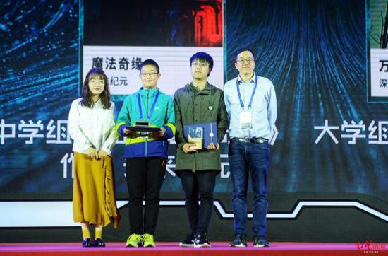 无需申请送彩金老虎机 四智会衢江象棋赛区决出首金 王子涵夺青年女子冠军
