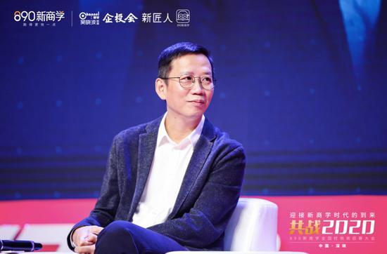 吴晓波:2020年怎么看,怎么办?
