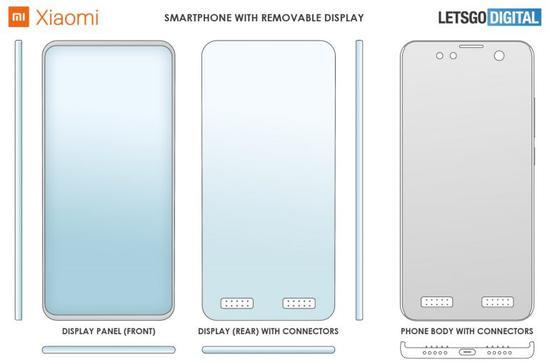小米全新手机专利曝光:屏幕可拆下,能单独使用
