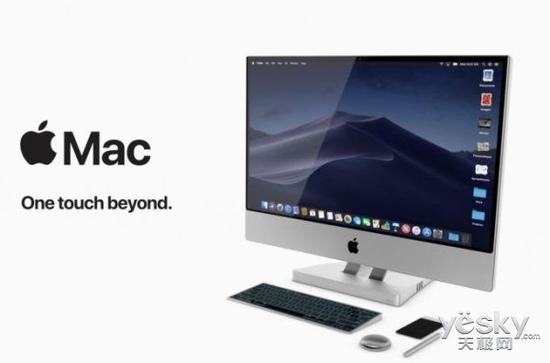 苹果版Surface:设计师心中的Mac Touch