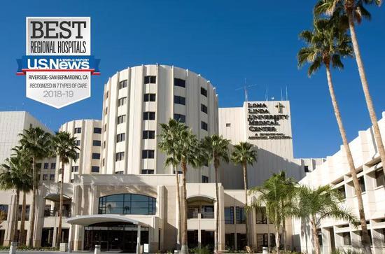 洛马琳达大学医学中心,如今在美国享有盛誉的医院之一
