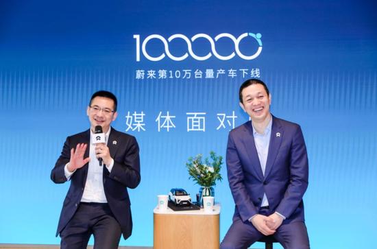 """李斌:我""""稍稍乐观地预测""""卖他个100万台"""