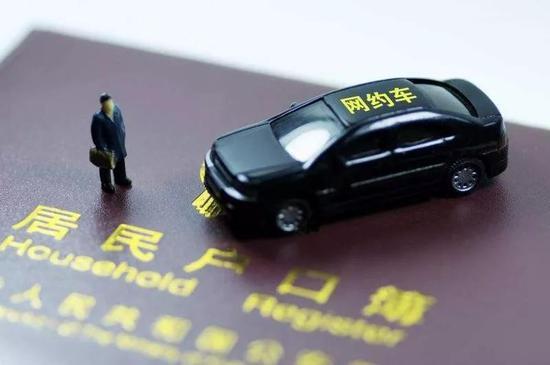 上海重罚网约车,为何新闻后的跟帖却翻车了