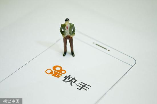 「hg0088新2后备用网址」内部交易披露:美光科技董事净卖出2.33万股