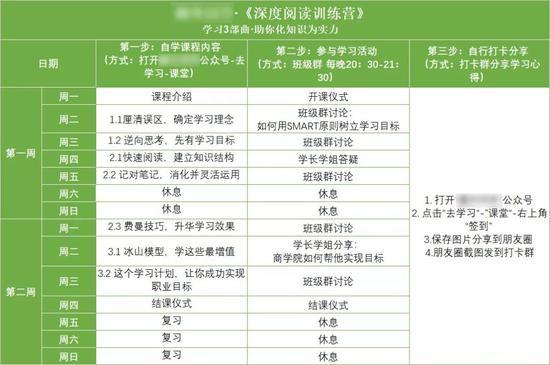 乐橙国际lc8娱乐网址_社科院专家倪鹏飞:房地产调控政策分化是趋势