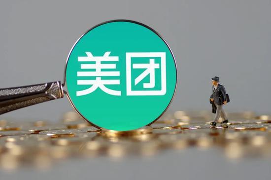 http://www.110tao.com/zhengceguanzhu/357183.html