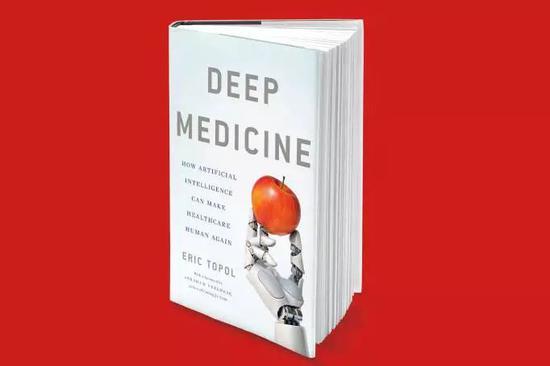 作者埃裏克·託普爾,醫學博士,Scripps研究轉化研究所的創始人和主任,也是即將出版的《深度醫學》一書作者。