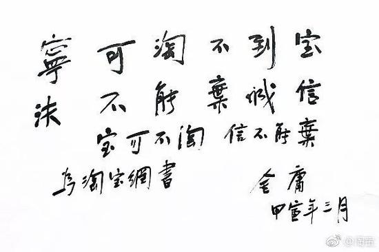 (图片来自淘宝网官方微博)