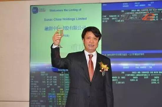 图:2010年,融创在港交所上市时Ty8天游注册孙宏斌