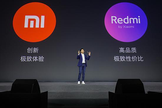 小米和红米两个品牌独立。