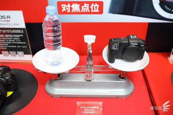 佳能EOS RP的重量比一瓶矿泉水还要轻