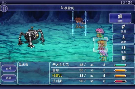 (《最终幻想5》的最终兵器Omega非常强大,但是可以以最低等级击破,服不服?)